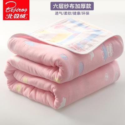 北極絨(Bejirog)家紡 六層紗布毛巾被純棉單人雙人全棉花毛巾毯子夏涼被子兒童嬰兒午睡蓋毯床上用品