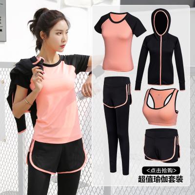 瑜伽服女套裝健身服速干衣休閑運動服套裝女夏網紅專業跑步衣服女 臻依緣