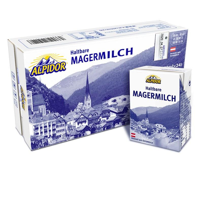 奥地利原装进口纯牛奶脱脂牛奶整箱早餐奶200ml*24盒装营养学生