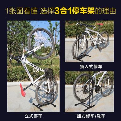 3合1自行車L型插入式停車架山地車維修支撐架公路立式展示架配件