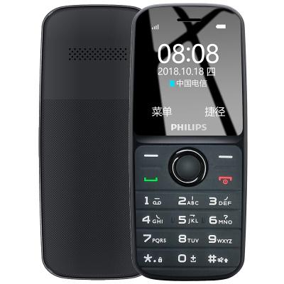 江蘇電信 飛利浦(PHILIPS)E109C電信老人手機老年手機老人機 黑色