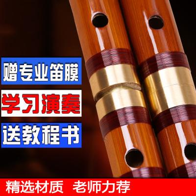 笛子 初學演奏竹笛樂器 送專業笛膜 古達成人兒童學習橫笛 曲笛 F調