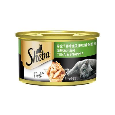 SHEBA希寶 貓糧罐頭吞拿魚及美味鯛魚85g 泰國進口