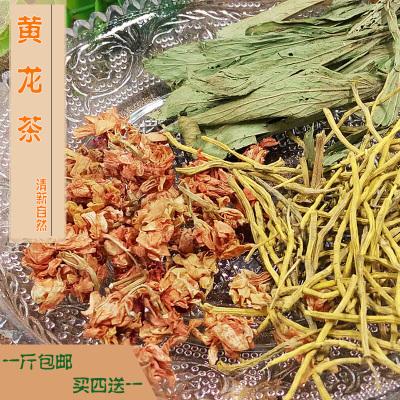 青藏高原雪山龍茶 羅漢果花甜葉菊葉花養生茶葉500克大部