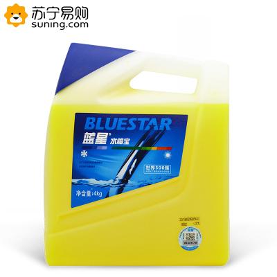藍星不凍液綠色汽車防凍液水箱寶-25度發動機冷卻液4KG