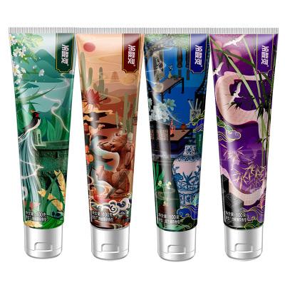 冷酸靈 國博專研聯名款牙膏套裝 雙重抗敏 清新口氣 成人家庭量販裝