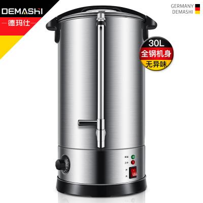 德玛仕(DEMASHI)商用开水器 KST-30L 奶茶店保温桶 电热开水直饮水机烧水桶 工厂饭店用烧水器开水机 全钢