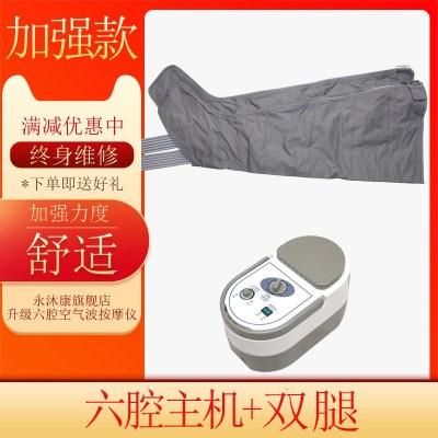 老人腿部按摩器揉捏小腿腳部家用氣動壓力理療空氣波按摩儀 升級六腔主機+雙腿