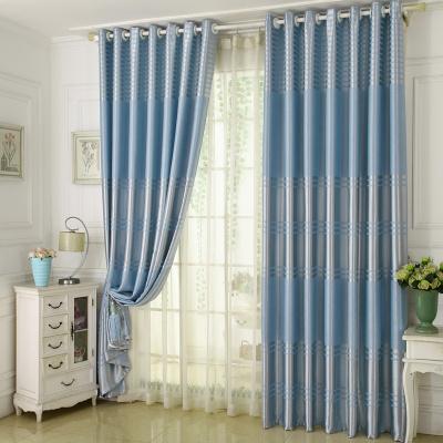 【送綁繩】居家必備加厚成品窗簾布客廳臥室陽臺遮光窗簾窗簾