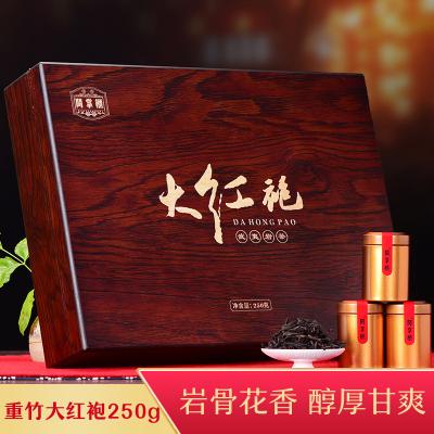 【年货顺丰直达】闽掌柜 武夷山大红袍乌龙茶茶叶 高档实木大分量30罐礼盒装250g