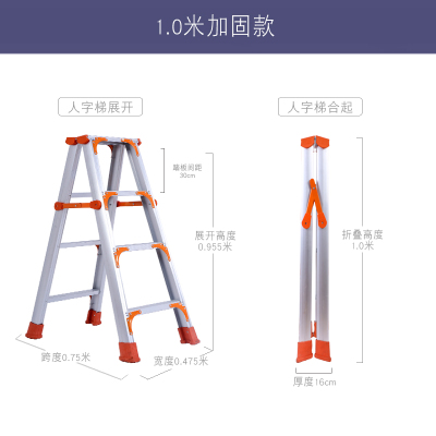 雙側人字梯梯子家用折疊加寬加厚叉梯室內工程裝修專用鋁梯 加固款全鋁1米
