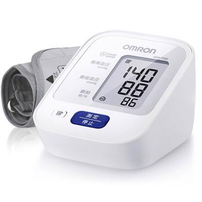 【30次記錄】歐姆龍 電子血壓測量儀 上臂式 HEM-7122 測量計全自動高精準家用血壓 測量儀