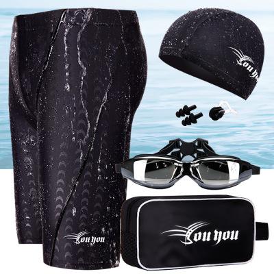佑游男泳裤游泳套装平角五分速干泳裤防水泳镜泳帽套装