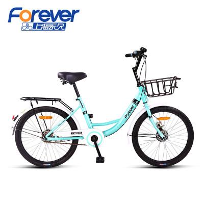 永久实心胎22寸自行车女成人用学生单车轻便淑女普通代步通勤共享