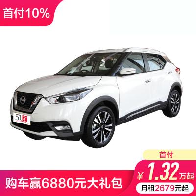 定金 【51車】日產勁客2020款1.5L CVT智聯豪華版低月租金融分期購車汽車整車小型SUV新車