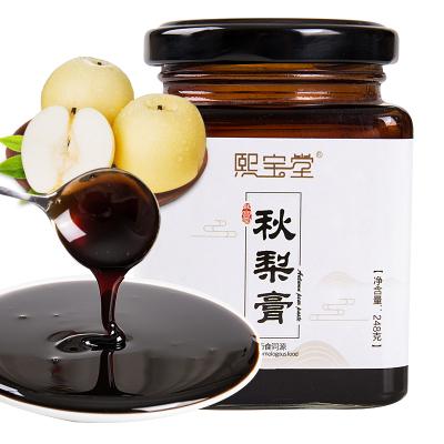 御葆益然堂 梨膏248g/瓶 雪梨膏枇杷秋梨膏植物飲品沖劑保健茶飲 傳統滋補養生膏方