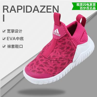 adidas阿迪达斯童鞋女童婴童儿童海马训练鞋高帮一脚蹬轻便易穿脱宝宝运动鞋B96350