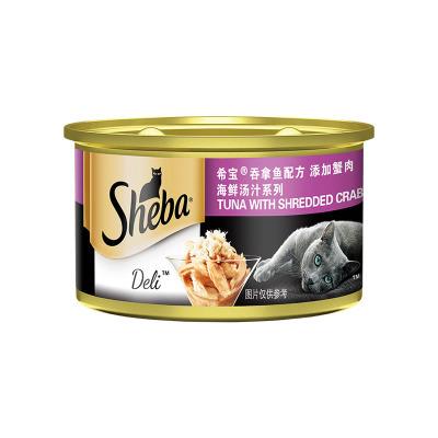 SHEBA希寶 貓糧罐頭吞拿魚配方添加蟹肉 海鮮湯汁系列 85g 泰國進口 成貓寵物零食