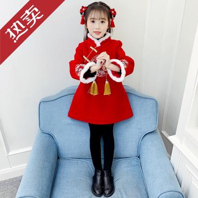 迪士尼官方女童拜年服宝宝儿童过年服中国风2019新款新年装旗袍唐装冬装汉服小孩子的