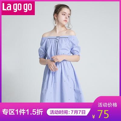 Lagogo小清新刺繡一字領露肩連衣裙女條紋收腰顯瘦裙子女