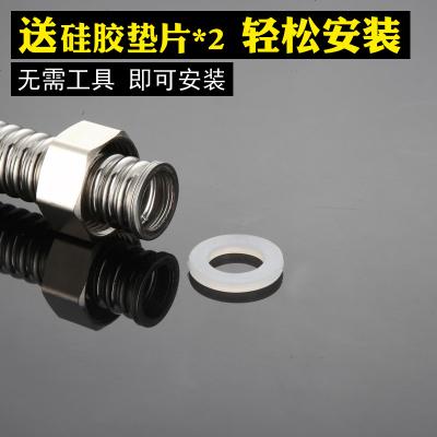 定做 6分暖氣片不銹鋼波紋管進水管防爆冷熱水管金屬硬管熱水器進水管 50cm(六分接口)