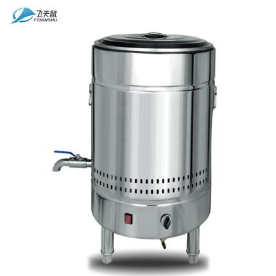 飛天鼠煮面爐商用麻辣燙鍋保溫電熱節能煮面鍋湯面爐煮面桶45型燃氣