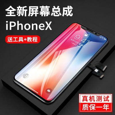 帆睿 蘋果X屏幕總成適用iphonex xr內外屏xsmax液晶顯示OLED柔性手機屏蘋果X(柔性OLED)黑色不帶配件