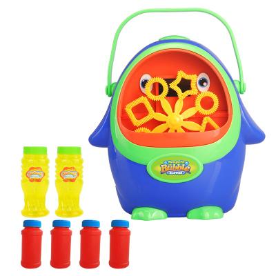 优赫抖音同款企鹅泡泡机儿童全自动电动吐吹泡泡枪棒浴室宝宝洗澡男孩女孩玩具