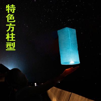 米魁特色方形孔明灯发彩色孔明灯大号孔明灯低价 2.5米款纯款蓝色