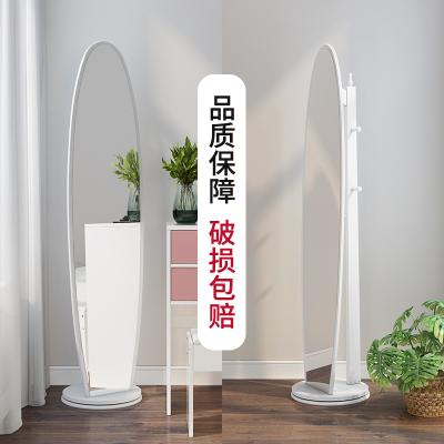 鏡子全身鏡穿衣鏡落地鏡家用簡約試衣鏡立體大鏡子旋轉客廳臥室鏡