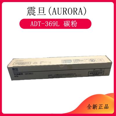 震旦(AURORA)AD289s复印机碳粉 AD369s黑白机墨粉 ADT-369(L)小容量碳粉 原装正品