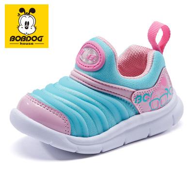 巴布豆BOBDOG HOUSE兒童毛毛蟲童鞋2020春款男童女童寶寶鞋子休閑鞋B2181