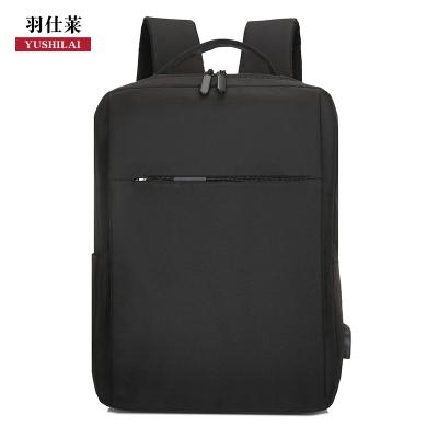 羽仕萊 筆記本電腦15.6寸商務雙肩包 黑色
