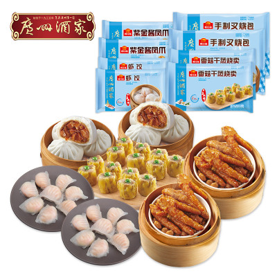 廣州酒家廣式茶點點心四大天王套餐蝦餃燒麥叉燒包早餐包子1915g
