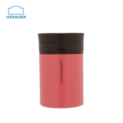 樂扣樂扣(lock&lock)海浪燜燒罐304不銹鋼保溫壺 LHC8024DPK(500ml)深粉色