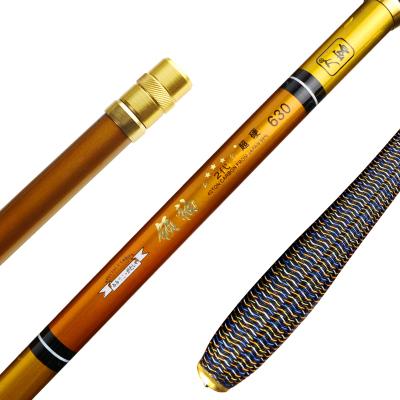 刀客魚竿手竿鯽魚竿37調短節魚桿溪流竿 碳素超輕硬釣魚竿