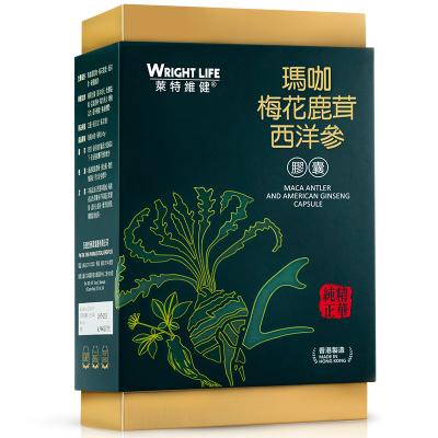 萊特維健(Wright Life)香港進口瑪咖梅花鹿茸西洋參膠囊 秘魯瑪卡精片美國西洋參成年男性滋補保健品持久90粒盒裝