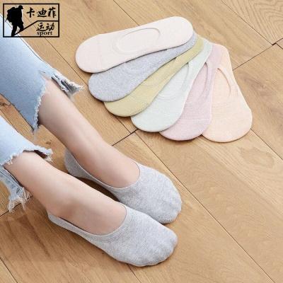 【廠家自發】(2-10雙隱形襪)襪子女夏季防臭吸汗短襪子韓版硅膠防滑船襪邁詩蒙