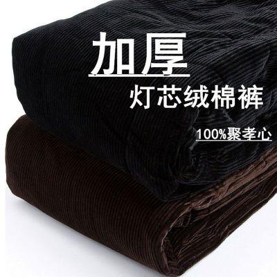 60-70-80歲 中老年人外穿保暖褲棉褲男燈芯絨加厚冬季老人爸爸爺爺