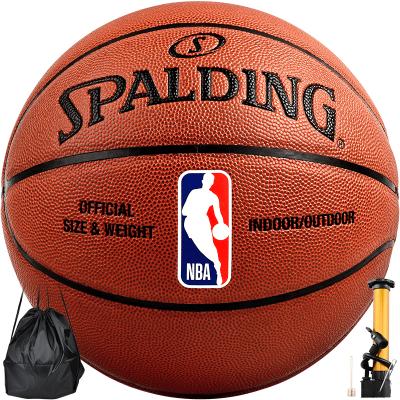 Spalding 斯伯丁64-288/74-602Y NBA彩色运球人 室内外比赛篮球