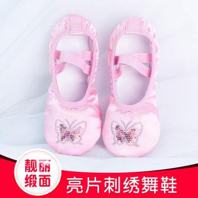 天天舞苑,Daydance兒童舞蹈鞋女童軟底練功鞋粉色緞面公主跳舞鞋刺繡中國舞芭蕾舞鞋