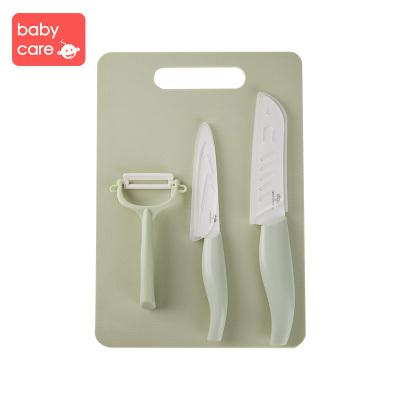 babycare輔食刀具套裝 寶寶輔食機料理工具嬰兒研磨器多功能一體 霧綠 2390