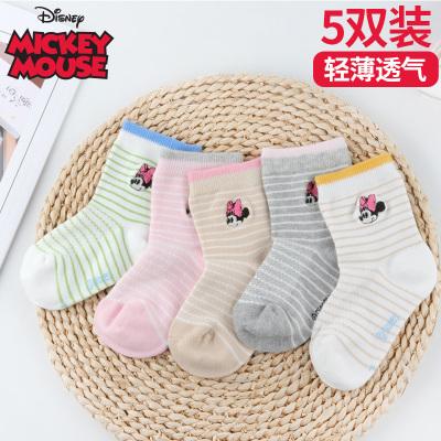 迪士尼婴童袜儿童袜子春季秋季薄款夏季网眼袜男童女童女孩公主袜宝宝纯棉5双装2-12岁以上
