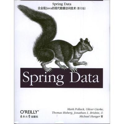 Spring Data:企業 J  A的現代數據訪問技術(  版)9787564142001東南  出版社