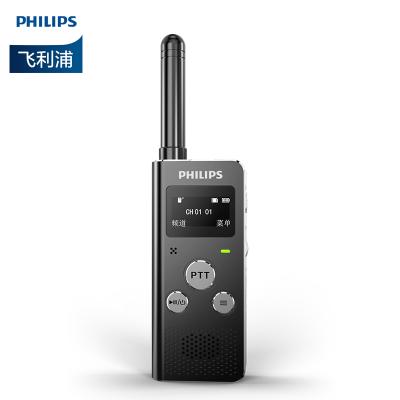 飛利浦(PHILIPS) VTR5110 對講機 商用民用 賓館酒店 對講錄音 單獨錄音 音樂播放 32GTF槽 藏藍色