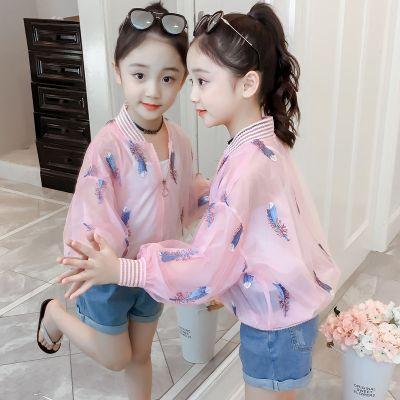 淘小逃童裝女童防曬衣夏裝薄款2020新款韓版夏季兒童大童洋氣外套春裝潮