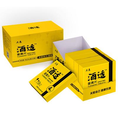 大惠牌姜黃壓片糖果男女酒前酒后護肝醒喝酒糖果減輕緩解宿醉4g/盒*10盒