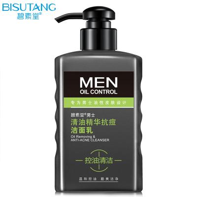 碧素堂(BISUTANG)男士清油抗痘洁面乳150ml洗面奶温和控油深层清洁男士护肤品