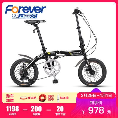 永久16英寸7速折疊車便攜自行車青少年男女式雙碟剎代步車學生16寸都市上班族成人單車QJ005鋁合金車架