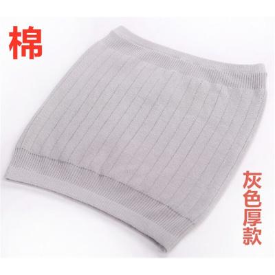 因樂思(YINLESI)護腰帶保暖春夏季男女士腰間盤薄款純棉護腹護肚子護胃腰圍暖宮帶